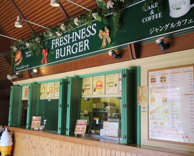 フレッシュネスバーガージャングルカフェ店