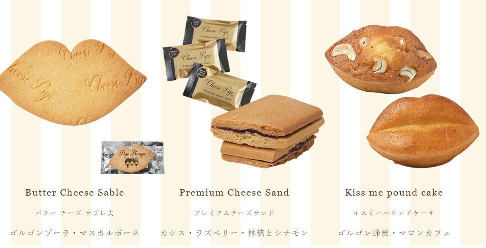 チーズピゲのスイーツがおいしい!チーズ好き必見のクッキーサンド!
