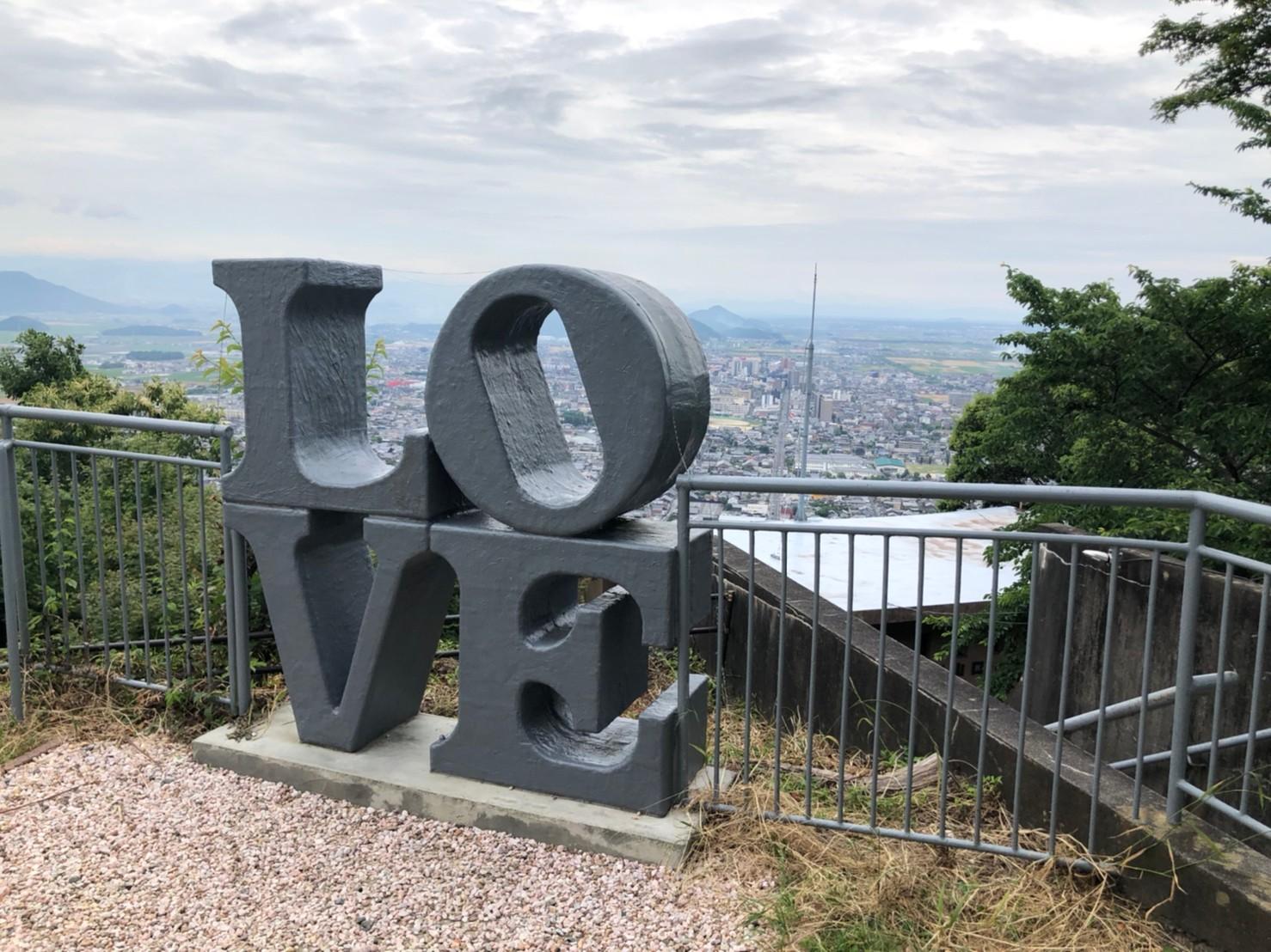 八幡山恋人の聖地2