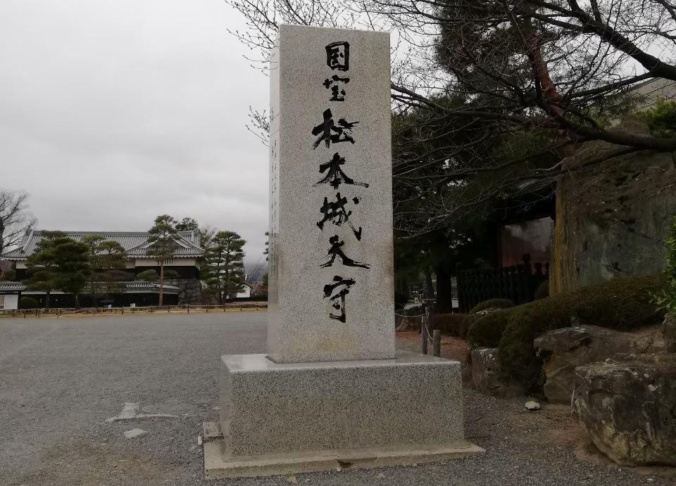 松本城 入り口