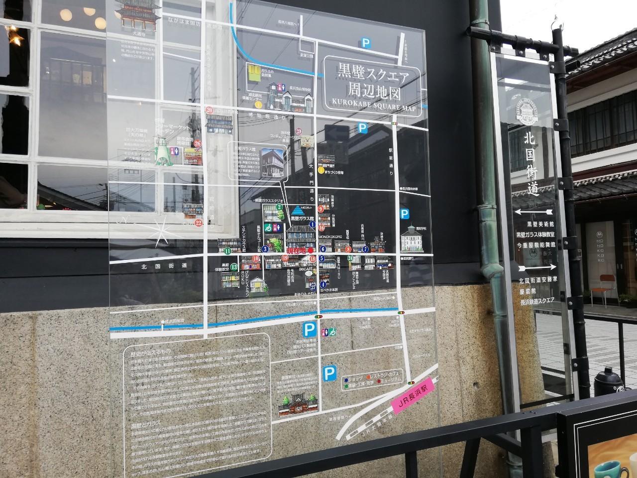 黒壁スクエア ガラス地図